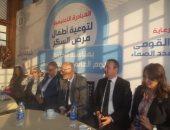 عميد معهد السكر: سكر النوع الأول يصيب من 500 إلى 600 ألف طفل مصرى