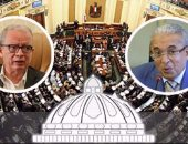 """""""خطة البرلمان"""" تبدأ مناقشة قانون المناقصات الأسبوع المقبل بحضور 8 وزراء"""