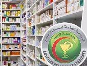 """الغرفة التجارية تحذر: مصانع """"بير السلم"""" توزع أدوية رخيصة تهدد حياة المرضى"""