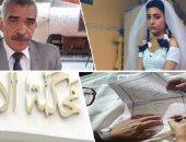 محكمة الأسرة تسقط حضانة عن أم لتزويجها طفلتها لثرى عربى مقابل مبلغ مالى