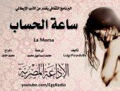 الإذاعة المصرية تطلق الـ 100 مسرحية الأولى على يوتيوب