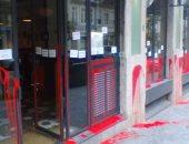 """نشطاء يهاجمون مطعما بالبرتغال ويكتبون على واجهته """"فلسطين حرة"""""""