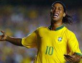 رسميا.. رونالدينيو يعتزل كرة القدم