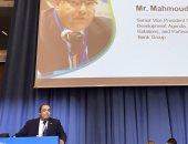 محمود محيى الدين: الاستثمار فى الطرق وعلاج فيروس سى مهم للتنمية المستدامة..فيديو