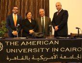 """انطلاق برنامج """"شهادة حوكمة الهجرة"""" للمسئولين المصريين"""