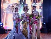 بالصور.. الزى الوطنى بمسابقة ملكة جمال آسيا يعكس ثقافة 45 دولة