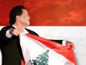 راغب علامة فى عيد الاستقلال: أتمنى أن ينال شعبنا الاستقلال عن الفاسدين