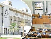المحكمة الكويتية تصدر حكما بإسقاط عضوية نائبين إخوانيين فى مجلس الأمة