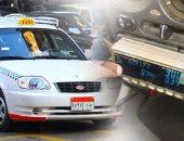 """أصحاب التاكسى يعلنون تطوير الأداء لمنافسة أوبر وكريم.. تدشين اتحاد و""""تطبيق"""" لربط السائقين.. تسجيل الرحلات """"إلكترونيا"""" والمراقبة بالتعاون مع """"المرور"""".. وحسن السيرة واللغة شرطين أساسيين للانضمام"""