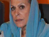 مصرف أبو ظبى: نيفين لطفى لم تنقطع أو تم إيقافها عن العمل قبل مقتلها
