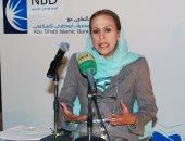 القبض على قاتل نيفين لطفى الرئيس التنفيذى لمصرف أبو ظبى الإسلامى
