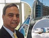 مصر للطيران للصيانة تنجح فى اجتياز تفتيش الوكالة الأوروبية لسلامة الطيران