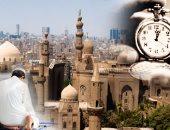مواقيت الصلاة اليوم الجمعة 26/5/2017 بمحافظات مصر والعواصم العربية