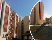 محافظة القاهرة تسلم 1100 أسرة من عزبة أبو قرن وحدات سكنية مفروشة