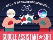 سيرى VS مساعد جوجل.. أبرز الاختلافات بين المساعدين الشخصيين الأشهر