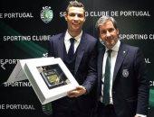 """سبورتنج لشبونة يمنح كريستيانو رونالدو """"البطاقة الذهبية"""""""