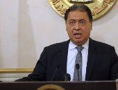 وزير الصحة: افتتاح وحدة لعلاج أمراض الدم ومعمل متكامل وعيادة بسيوة