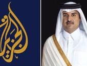 """هاشتاج """"افضح قناة الجزيرة"""" فى صدارة """"تويتر"""".. والمغردون: """"منحطة وخائنة"""""""