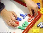 لعب الأطفال تنشر البكتيريا المسببة لنزلات البرد والتهاب الحلق