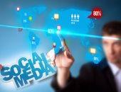 إغلاق خدمات الفيديو والصوت لــ3 مواقع تواصل صينية بسبب نشر آراء سلبية