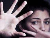368 حالة عنف ضد المرأة الكويتية سنوياً