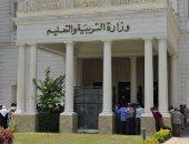 قارئ يناشد وزارة التربية والتعليم التراجع عن قرار إلغاء تعريب المواد العليمة