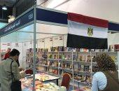 """فيديو.. """"اليوم السابع"""" داخل معرض الكويت الدولى للكتاب"""