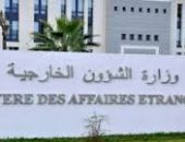 """المغرب تعرب عن """"أسفها"""" لعدم انسحاب الكويت من القمة العربية الأفريقية"""