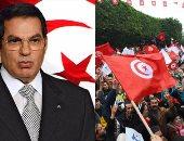 مصادر تونسية: القضاء العسكرى يصدر حكما بالمؤبد على زين العابدين بقضية قتل المتظاهرين