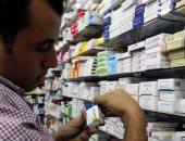 الصحة: تطبيق الصيدلة الإكلينيكية وفر 15 مليون جنيه لأمانة المراكز الطبية