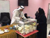 وزير الداخلية الكويتى يصدر قرارا بتقسيم مقار لجان قيد الناخبين