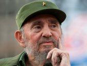 كوبا تحظر إطلاق اسم فيدل كاسترو على أى موقع أو نصب تذكارى