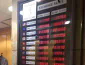 تعرف على أسعار الذهب والدولار والمعادن فى الأسواق اليوم الأربعاء 7-12-2016