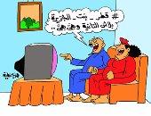 """هاشتاج """"قطر بنت الجزيرة"""" فى كاريكاتير ساخر لـ""""اليوم السابع"""""""