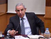 الحكومة تناقش دراسة عن مشروع المثلث الذهبى باستثمارات 16 مليار دولار
