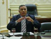 لجنة القوى العاملة بالبرلمان تحسم مواد الإضراب بقانون العمل الأسبوع الجارى