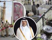 قطر تلملم فضائحها وترحل ضحايا الانتهاكات دون تحقيق أو تعويض