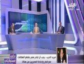 فريد الديب يطالب بقطع العلاقات مع قطر وإعادة المصريين المقيمين بها