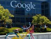 """""""جوجل"""" تطلق تطبيقا ذكيا لحل أزمة مياه الشرب الملوثة بولاية ميشيجان"""