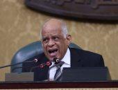 """رئيس البرلمان للنواب: """"لازم تقرأوا اللائحة والدستور"""""""