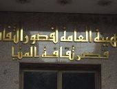 أمسية شعرية وورشة فنية فى احتفالات عيد الفلاح بثقافة المنيا
