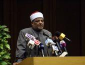 الملكيّات العامة وفلسفتها فى الشريعة الإسلامية