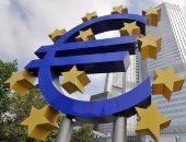 تباطؤ التضخم بمنطقة اليورو فى يناير