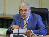"""لجنة الخطة والموازنة بالبرلمان تبدأ مناقشة """"المزايدات والمناقصات"""" 28 يناير"""