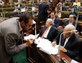 """بدء الجلسة العامة لـ""""البرلمان"""" لمناقشة تعديل قانون """"ضباط الصف"""""""