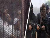 5 أرقام ارتبطت بمحاكمة المتهمين بخلية ميكروباص حلوان الإرهابية.. تعرف عليها