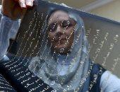 المصحف المطرز .. فتاة تركية تقضى 3 سنوات فى تطريز آيات المصحف على الحرير