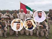 القوات المسلحة الإماراتية تشارك باجتماع لبحث تهديد قطر للطائرات المدنية