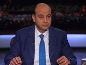 """عمرو أديب يستعرض تاريخ """"أكلة الكشرى"""" فى فقرة اسألوا رجاء على ON E"""