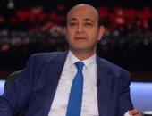 """اليوم.. عمرو أديب يناقش عدم وجود مصانع للزيوت فى برنامج """"كل يوم"""""""